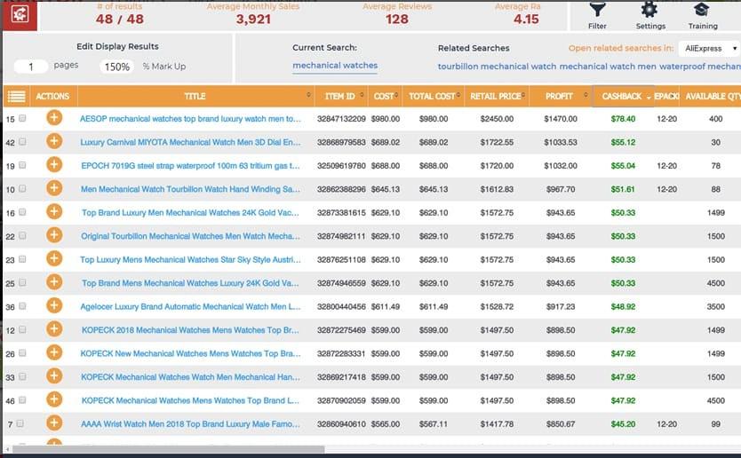 AliExtractor Review - Net Profit Calculator