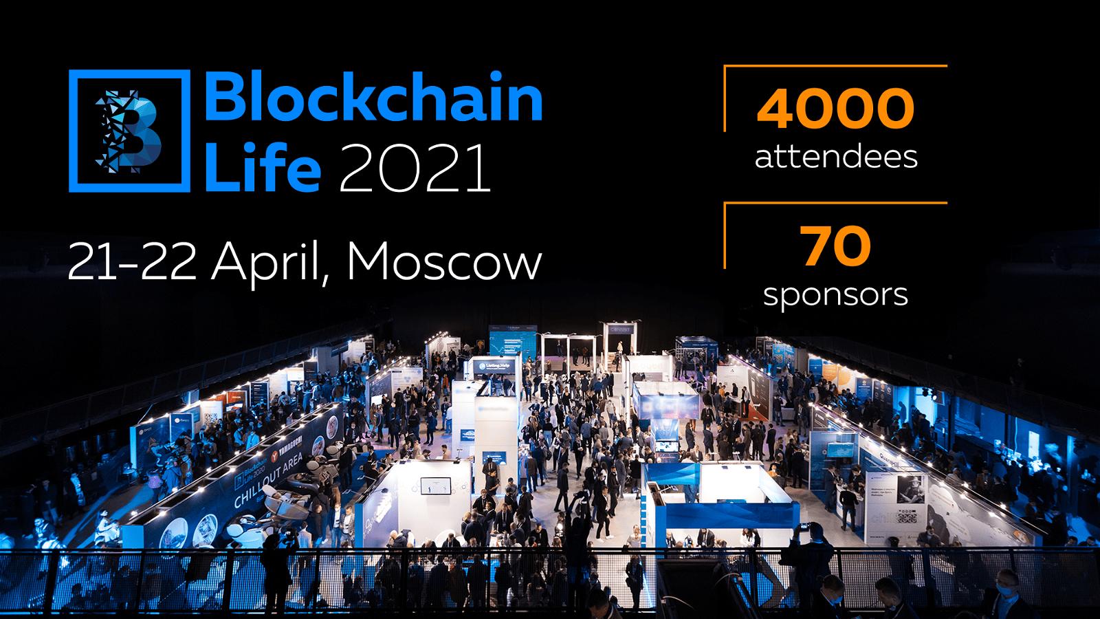 Blockchain Life Forum