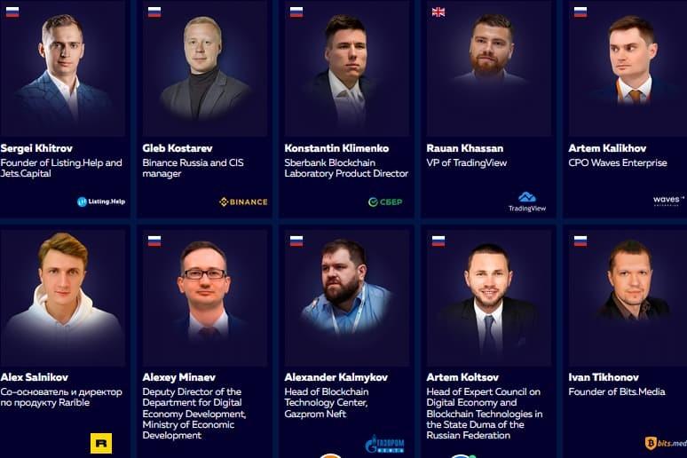 Speakers at Blockchain Life Forum